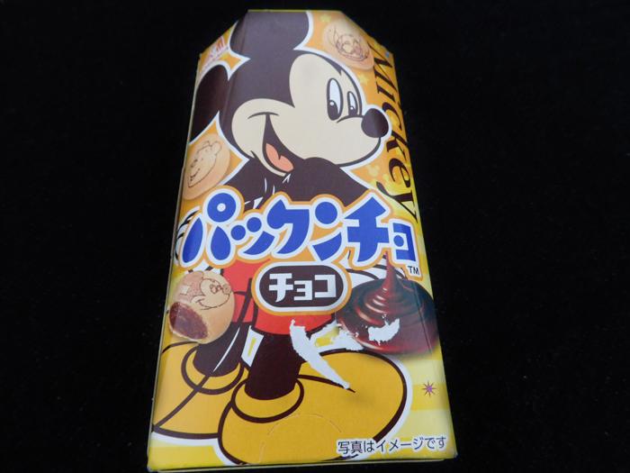 Morinaga Pakkuncho Mickey Mouse