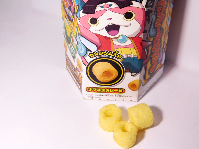 Überraschungspaket Satsuki / Kirschkuchen