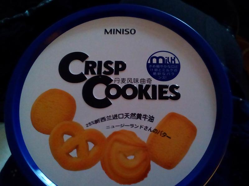 Die Danish Cookies gibt es nicht nur bei der deutschen Oma, sondern auch im MINI SO.