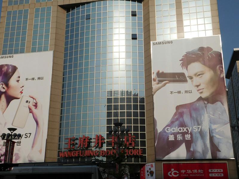 Der Wangfujing Book Store erstreckt sich über mehrere Stockwerke und ist gut gefüllt!