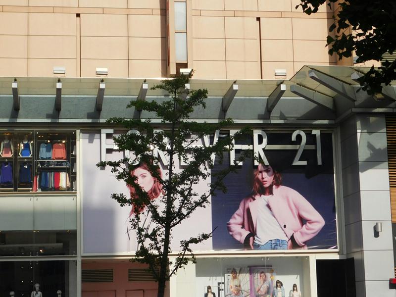 Forever 21 gibt es nicht nur in Europa!