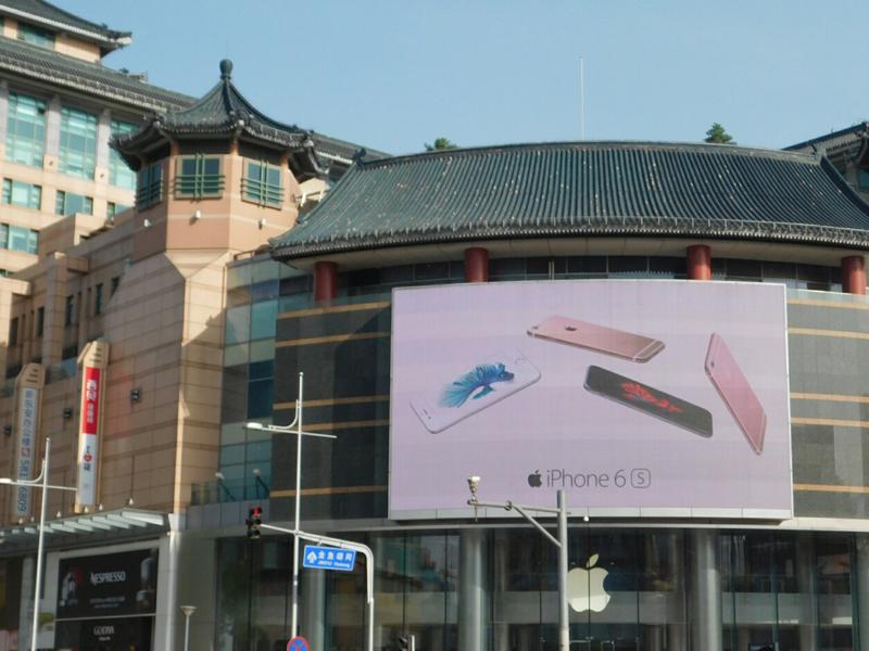 Natürlich gibt es auch einen riesigen Apple Store