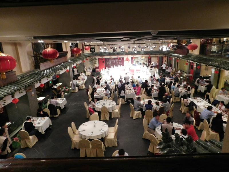 Ausblick im Restaurant