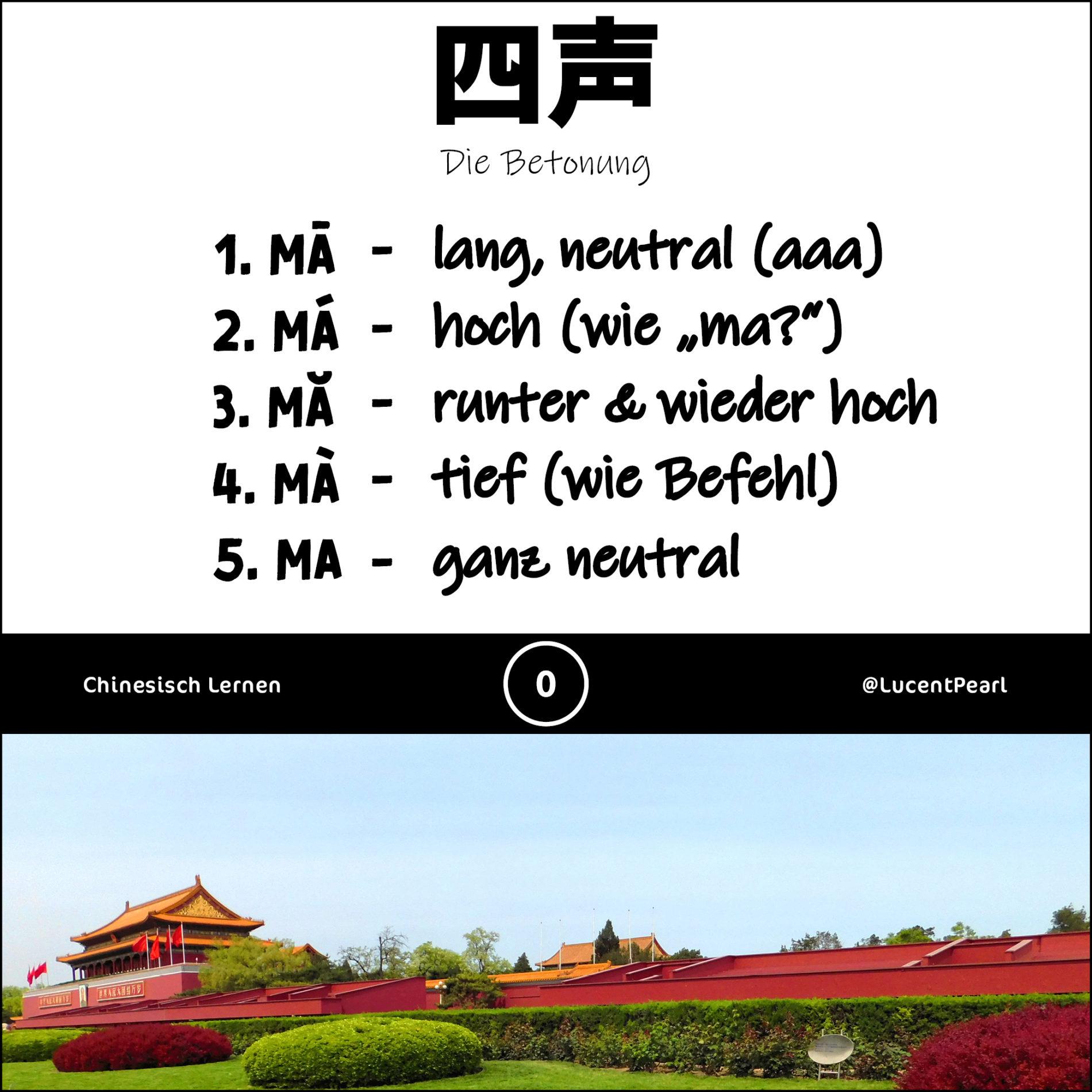 Lerne zusammen mit Lucent Pearl Hochchinesisch (普通话)! Heute: Die Töne