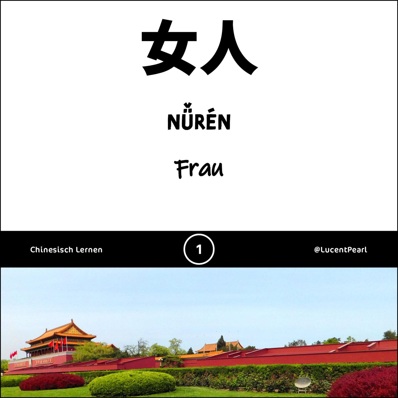 Lerne zusammen mit Lucent Pearl Hochchinesisch (普通话)! Heute: Frau