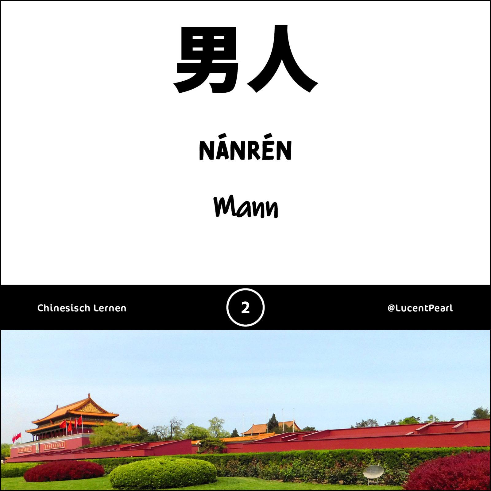 Lerne zusammen mit Lucent Pearl Hochchinesisch (普通话)! Heute: Mann
