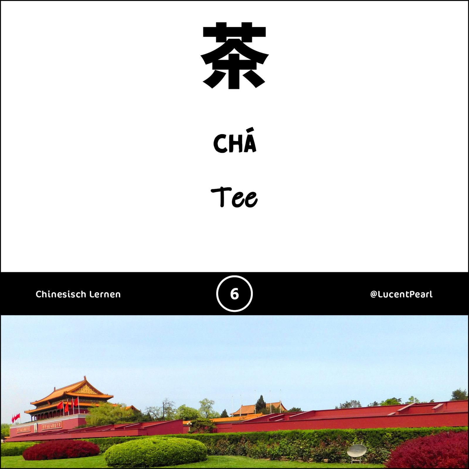 Lerne zusammen mit Lucent Pearl Hochchinesisch (普通话)! Heute: Tee
