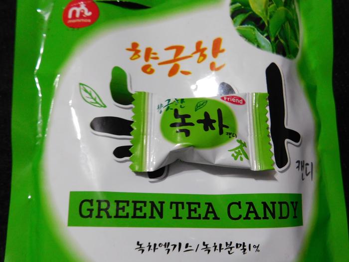 MAMMOS GREEN TEA CANDY Verpackung