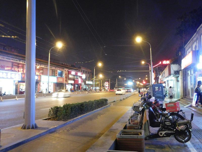 Gulou East Street