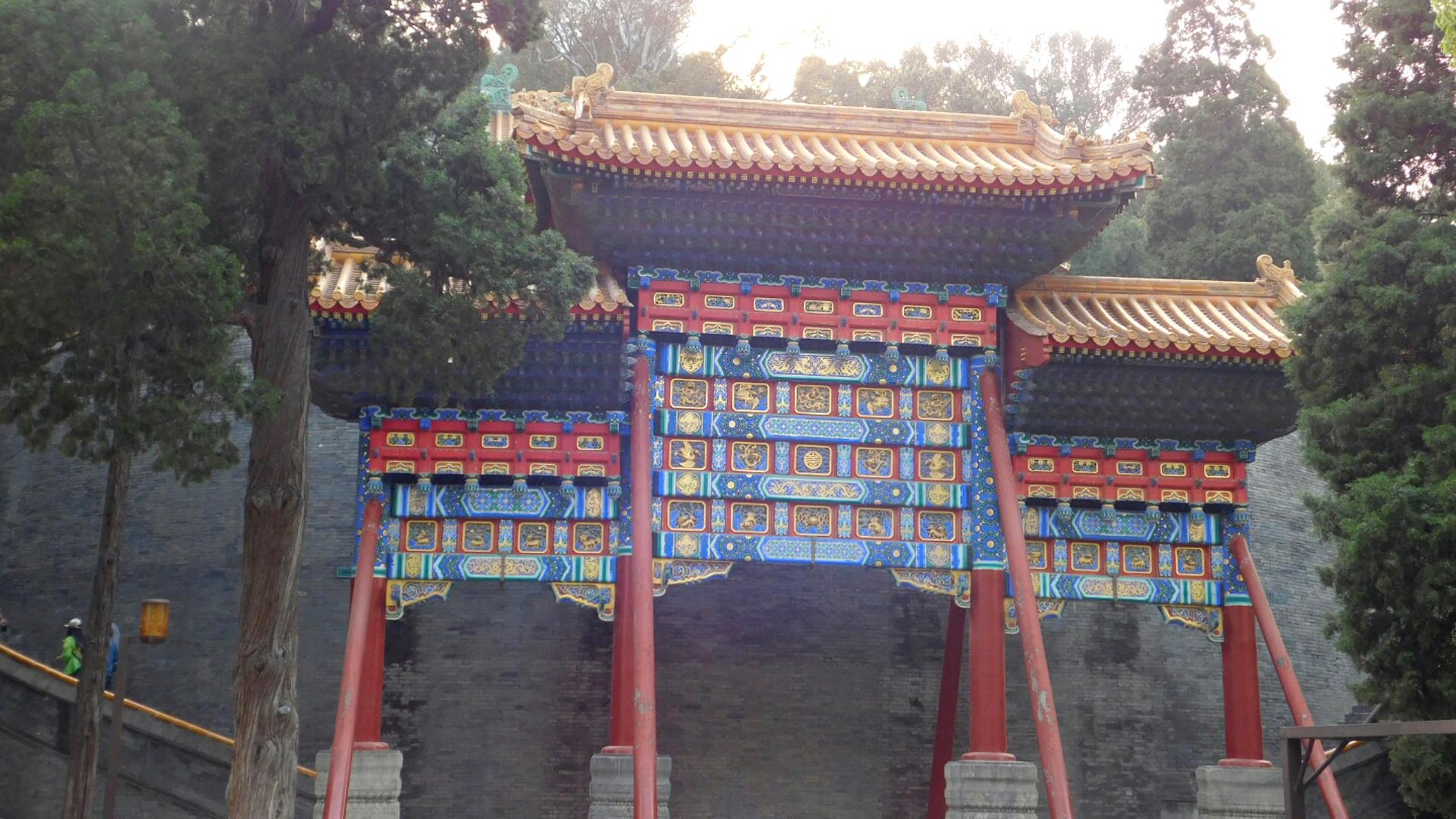 Torbogen im Beihai Park