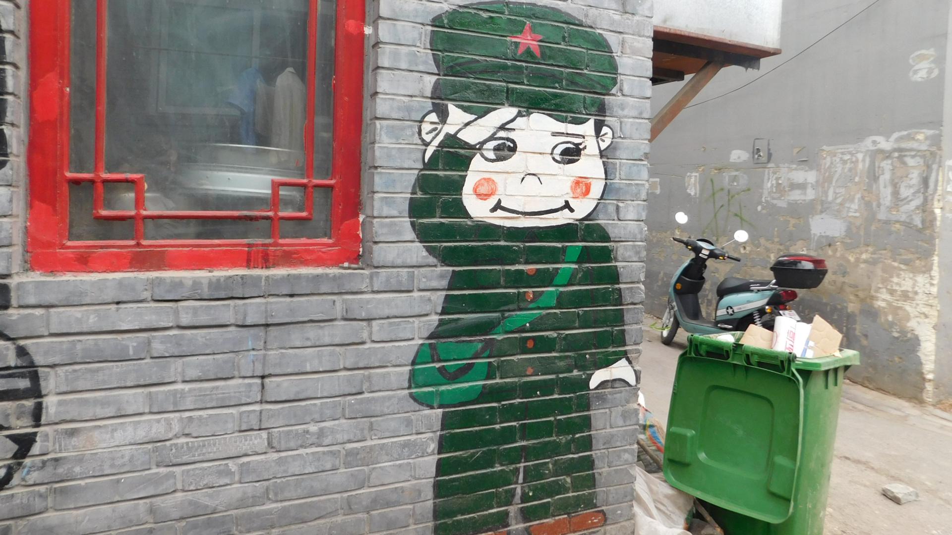 Diese kleinen Kerlchen sind das Pendant zum deutschen Graffiti :D