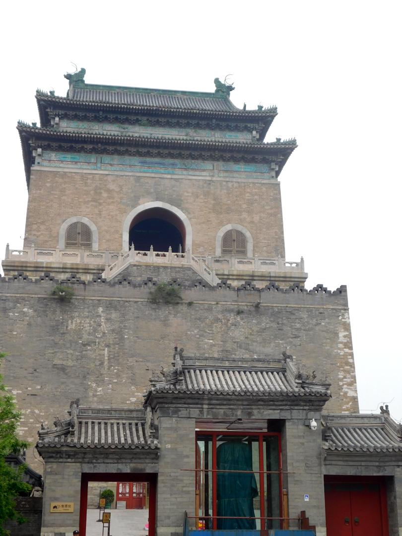 Bell Tower von vorn