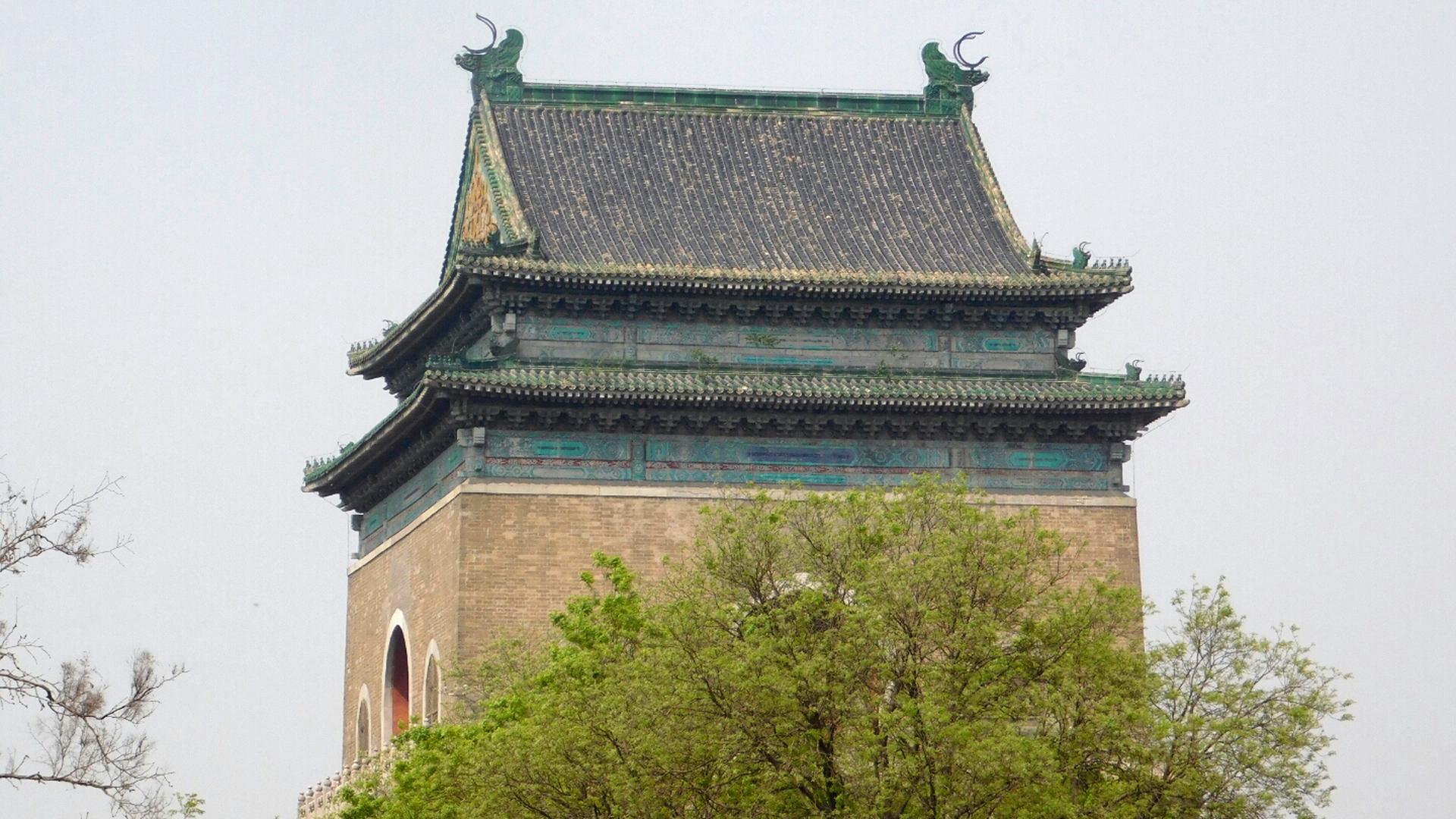 Bell Tower von der Seite