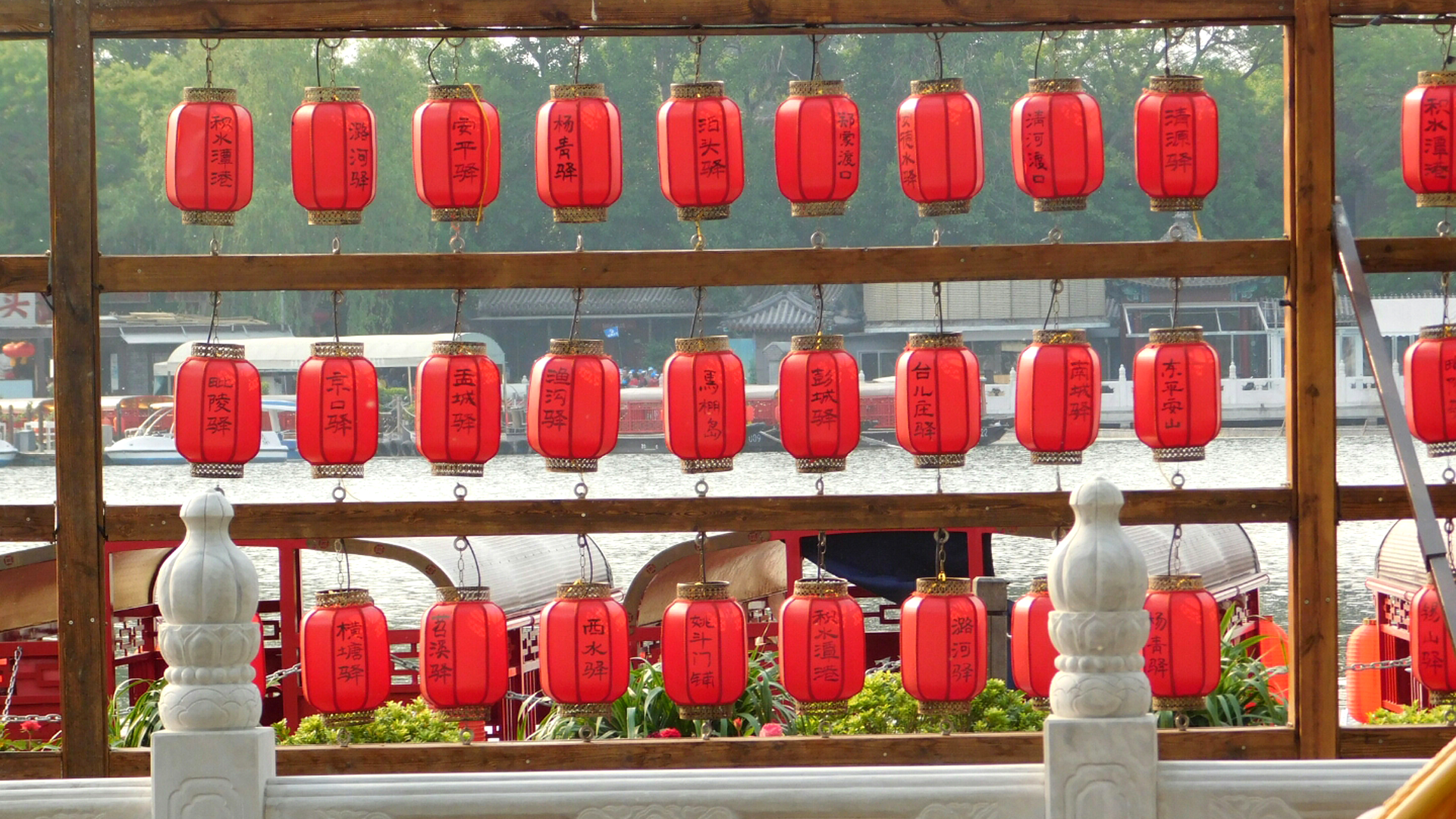 Hübsche Lampions als Dekoration eines Cafés am Qianhai