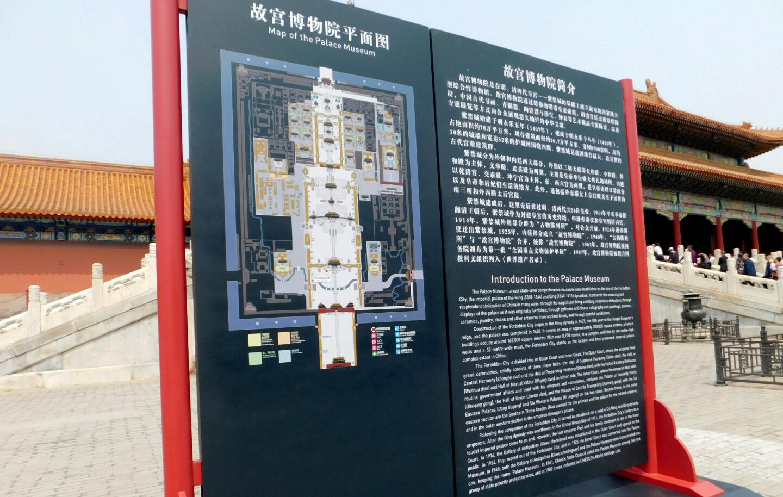 Auf der Karte hat man einen Überblick über die Gebäude des Palastes