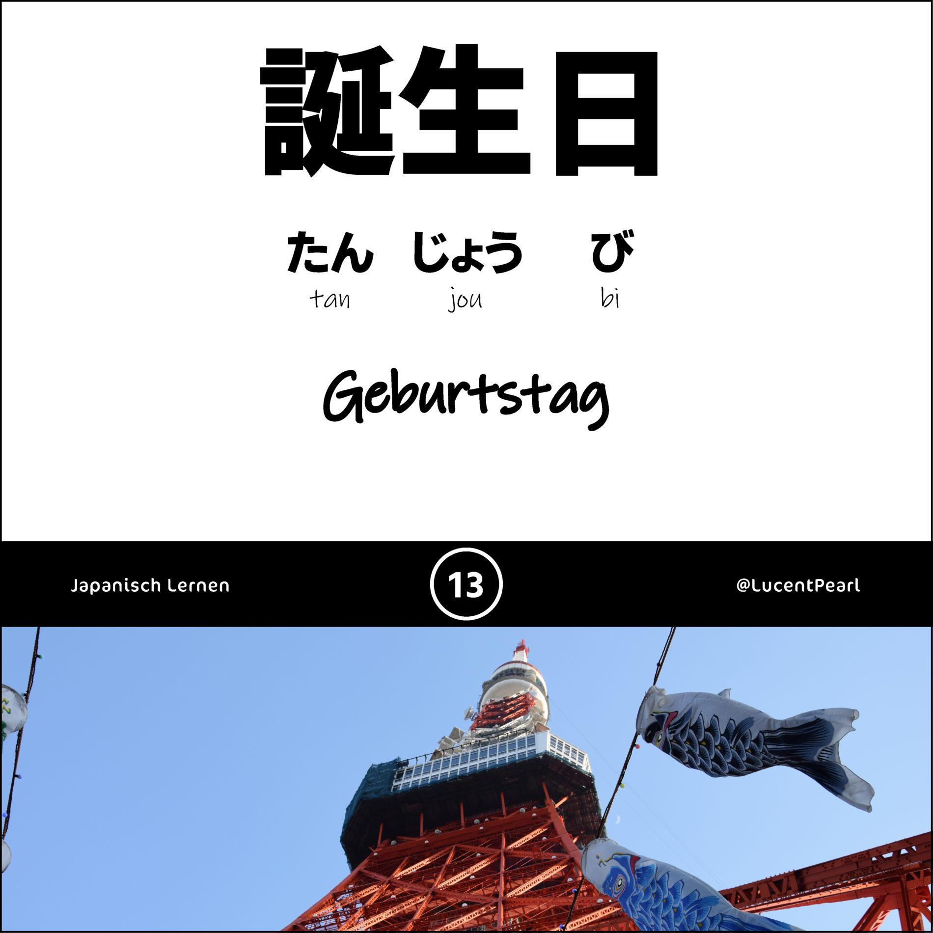 Japanisch Geburtstag tanjoubi