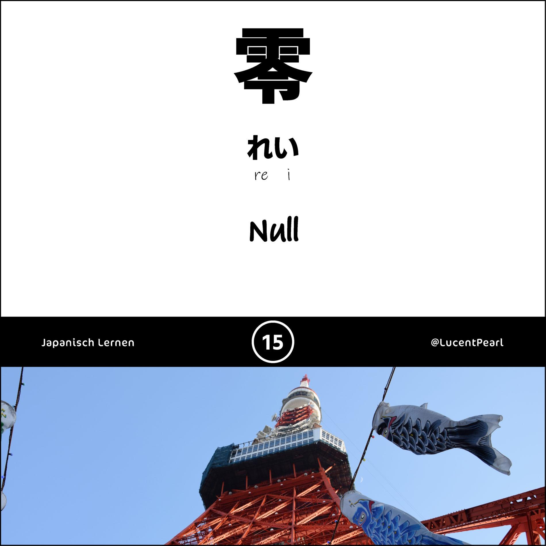 Japanisch Null Rei