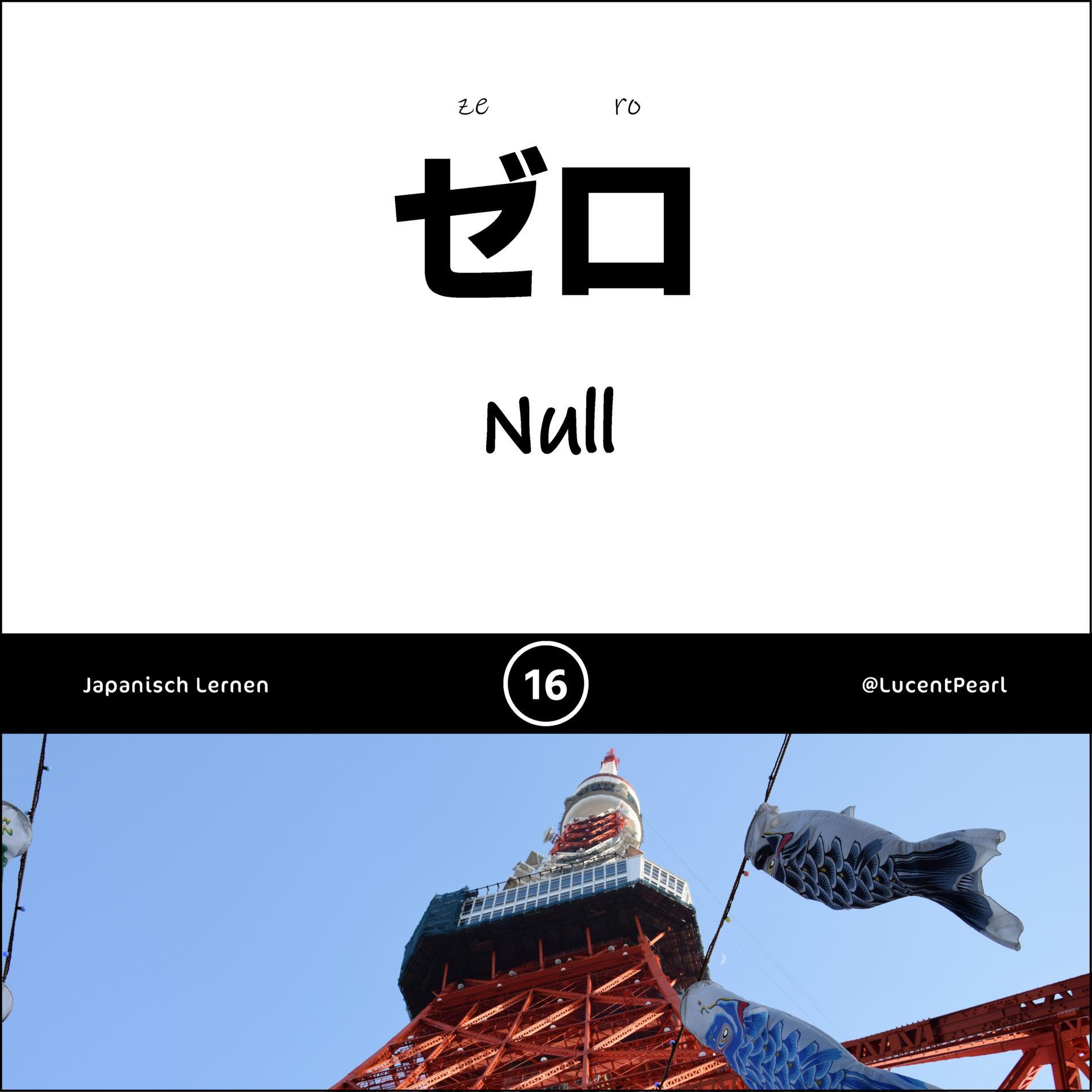 Japanisch Null Zero