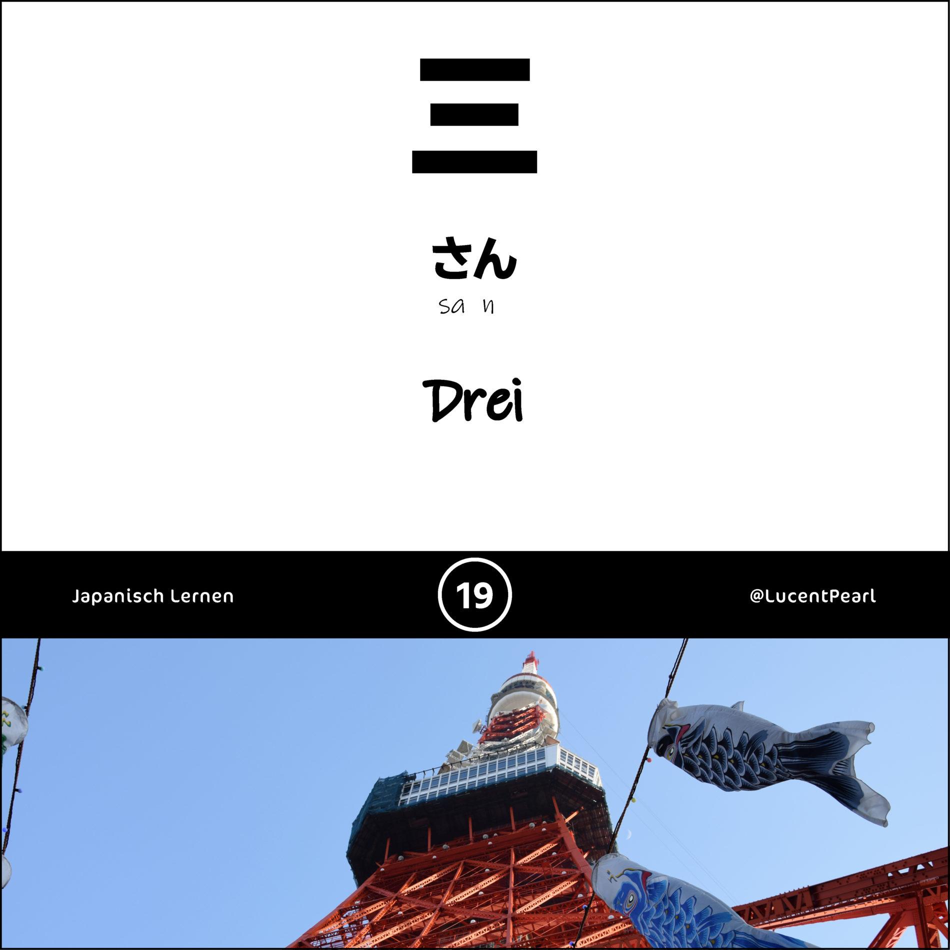 Japanisch Drei San