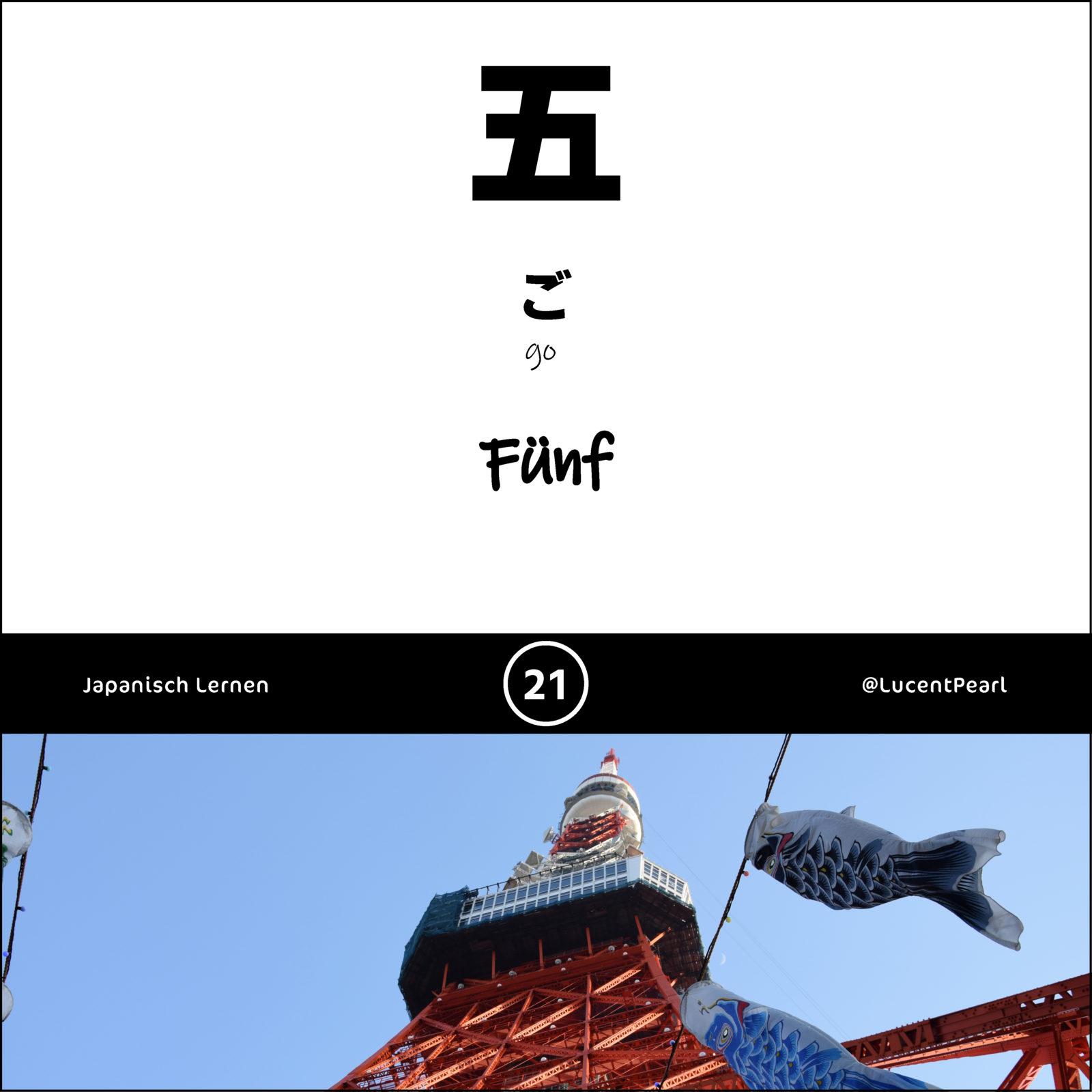 Japanisch Fünf Go