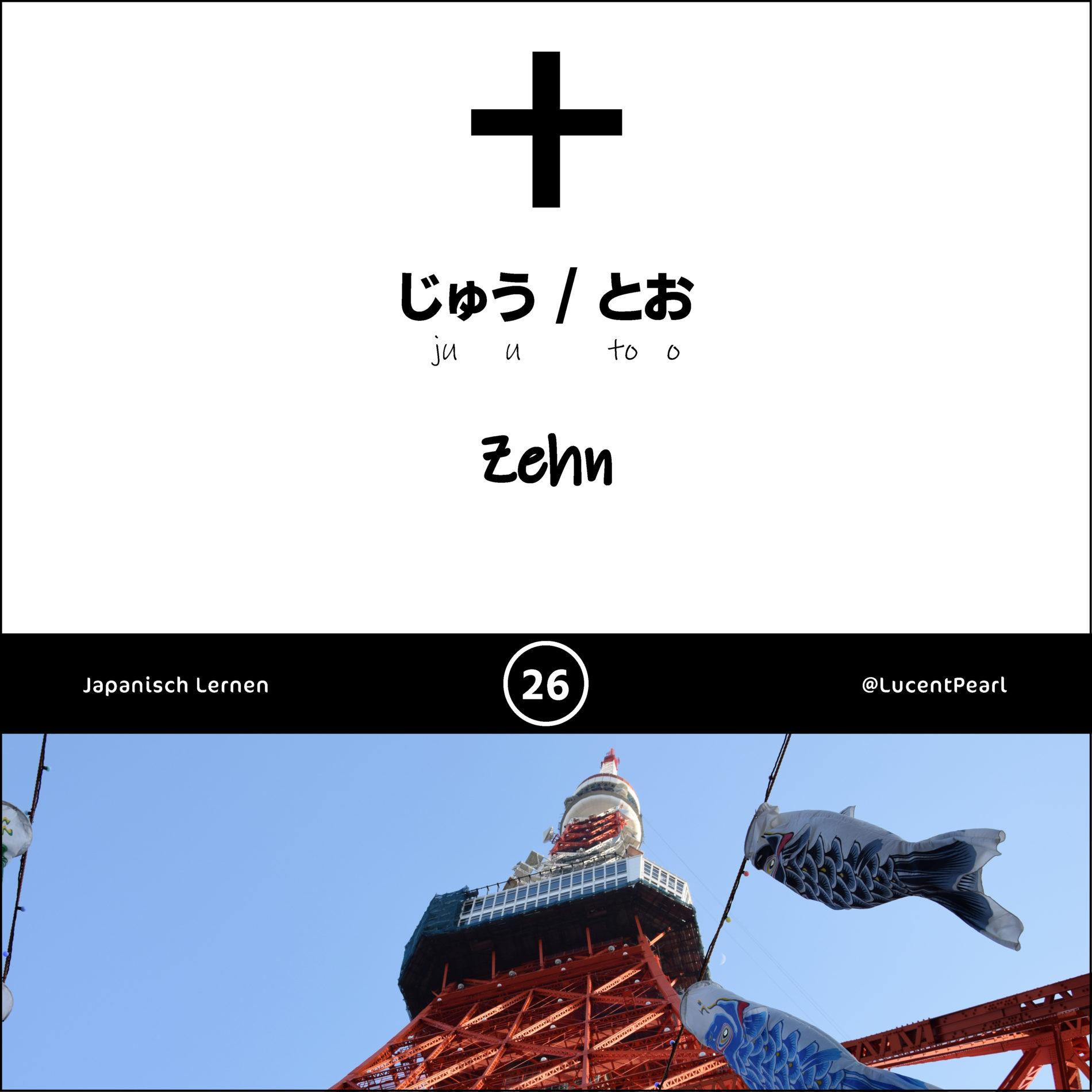Japanisch Zehn Juu Too